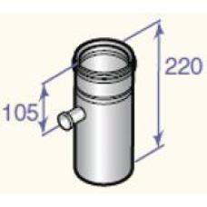 Dūmvada kondensāta savacējs D110, DY917