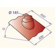 Izvads caur dakstiņu jumtu D125 35-55*, CX84